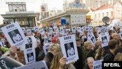 Митинг памяти Анны Политковской, 7 октября 2009