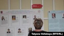 Выборы губернатора в Петербурге, 8 сентября 2019 года