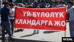 Бишкекте өткөн митинг. 2010-жыл.