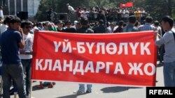 12-май, 2010-жыл, Бишкек