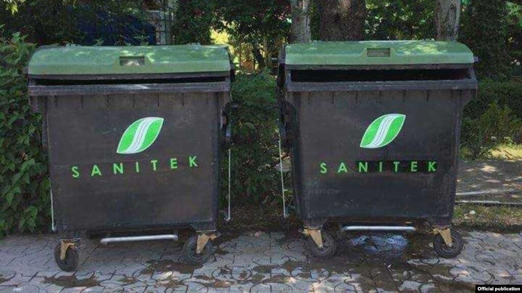 «Санитек» вновь приносит извинения гражданам