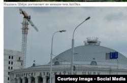 Рэакцыя на беларускую мову ў расейскіх сацыяльных сетках