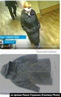 Фото пуховика на Марине Рузаевой в отделении и пальто, приобщенного к уголовному делу