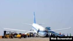 Самолет остановился лишь тогда, когда его переднее шасси выехало за пределы взлетно-посадочнуой полосы
