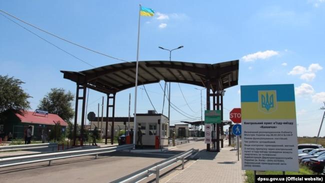 Административная граница Крыма с материковой Украиной