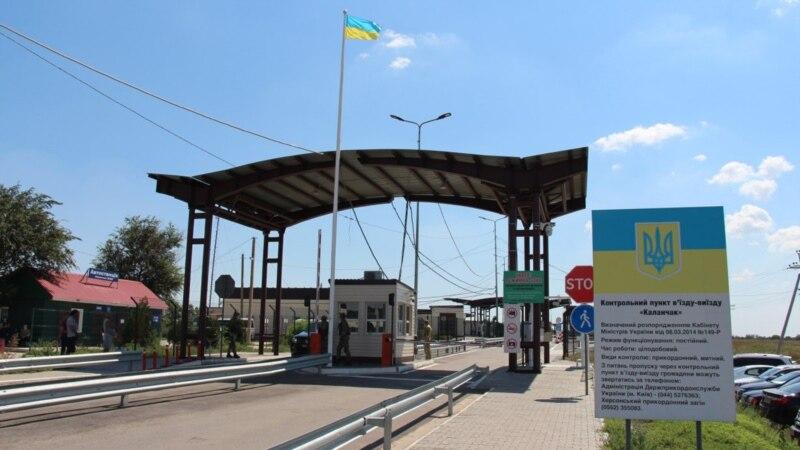 Послы Польши и Румынии посетили админграницу с Крымом – представительство президента Зеленского