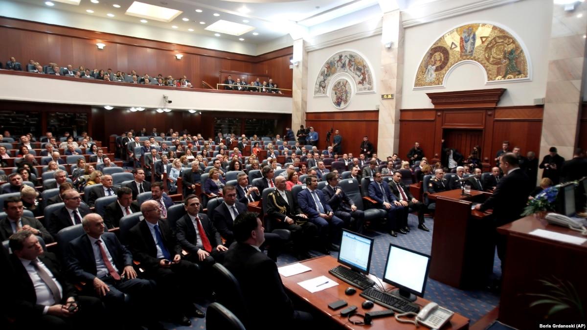 Парламент Северной Македонии самораспустился ради досрочных выборов, приняв важные законы