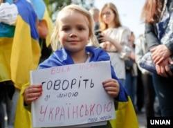 Під час мітингу біля Верховної Ради України. Київ, 25 квітня 2019 року