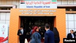 Yarmarkada İran bölümünün girişi