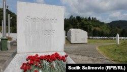 """Memorijalni centar """"Potočari"""" kod Srebrenice, 2014."""