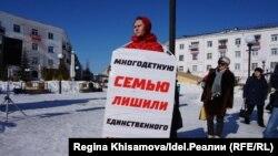 Миләүшә Терскова 10 мартта митингка да чыккан иде