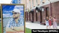 На одной из улиц Грозного
