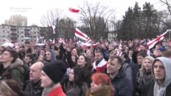 Opposition Rally Marks Freedom Day In Belarus