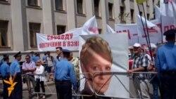 Януковичу передали підписи з вимогою звільнити Тимошенко