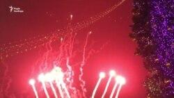 Новорічна ніч у Києві (відео)