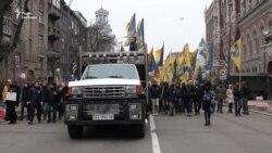 В Киеве прошла акция «Вопрос президенту Порошенко» (видео)