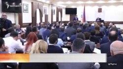 «Երկիր Ծիրանին» առաջարկում է Երևանում տեղադրել Մարտի 1-ի զոհերի հուշարձան
