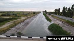 Часть русла Северо-Крымского канала, по которой перебрасывают воду в восточный Крым
