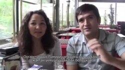 """""""Улуу Памир"""" - ооган кыргыздарынын илгери үмүтү тууралуу баян"""