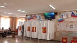 Явка на российские выборы в Севастополе всего 30% (видео)