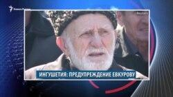 Видеоновости Кавказа 5 апреля