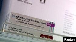 Vakcina kompanije AstraZeneka, ilustrativna fotografija