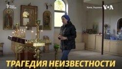 Нашелся на YouTube: жена увидела на видео пропавшего в «ДНР» мужа (видео)