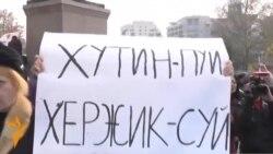 Протесты против визита Владимира Путина в Ереване