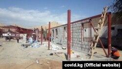 Строительство инфекционной больницы в Нарыне.