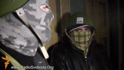 Протестувальники у Києві захопили одну із будівель Мін'юсту