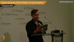 Сергій Жадан презентує «Життя Марії» у 33 містах України