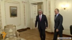 ՀՀԿ-ն պարզաբանում է՝ Հայաստանը Ռուսաստանից նոր վարկ չի վերցրել