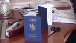 Чи потрібен український паспорт жителям Криму? (відео)