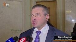 Законопроект Князевича написаний для Луценка – народний депутат