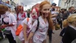 Парад зомби в Екатеринбурге
