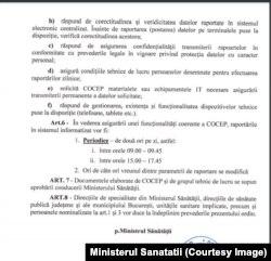 Ordinul prevedea că grupul de lucru răspundea de corectitudinea și veridicitatea datelor raportate în sistemul electronic centralizat