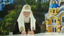"""Patriarhul Filaret: """"Marea schismă, prorocită de Moscova, nu se va produce"""""""