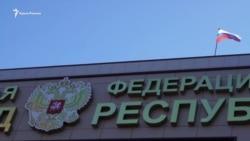 Суд в Крыму продлил арест обвиняемому в «деле Хизб ут-Тахрир» (видео)