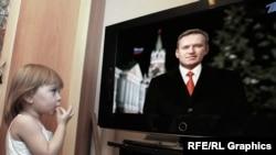 Олексій Навальний (колаж)