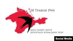 Символ депортации крымских татар