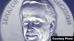 Medalie comemorativă pentru senatorul Henry M. Jackson și activitatea sa în apărarea drepturilor omului