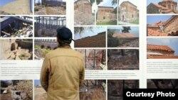 """Изложбата """"Состојбата на културното наследство 2012-2014"""" во КИЦ во Скопје."""