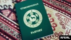 Türkmen pasporty, 14-nji iýul, 2008.