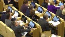 """Госдума РФ приняла в первом чтении закон """"Об изоляции рунета"""""""