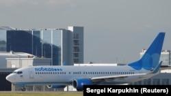Boeing 737-800 в аэропорту Внуково (архив, 2016)
