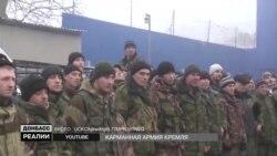 Як Росія використовувала донських «казаків» на Донбасі? (відео)