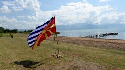 Za Dogovor sa Grčkom o imenu zemlje glasalo 69 od ukupno 120 poslanika