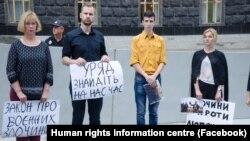 Активісти вимагають від уряду внесення законопроекту про запровадження кримінальної відповідальності за воєнні злочини та злочини проти людяності. Фото із Facebook-сторінки Центру інформації про права людини