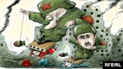 Ukrayna. Rusiyanın Suriyadakı əməllərinə aid siyasi karikatura
