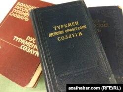 Türkmen diliniň düşündirişli sözlügi